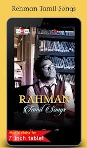 A R Rahman Tamil Songs screenshot 6
