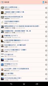 HiStock嗨投資 screenshot 7