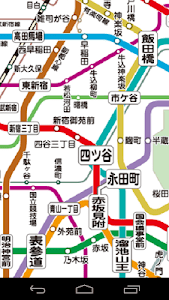 Tokyo Metro Map screenshot 2