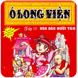 Ô Long Viện - Full screenshot 2