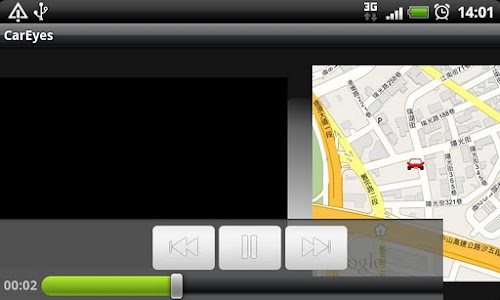 CarEyes - Driving logger screenshot 1