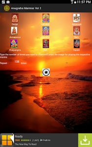 Anugraha Mantras Vol 2 screenshot 1