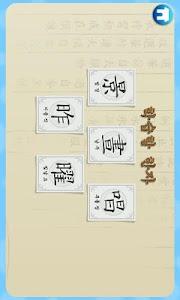 [무료]재미나라-신암행어사1 screenshot 2