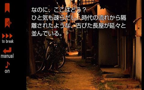 煉獄のユリカ(体験版) screenshot 14