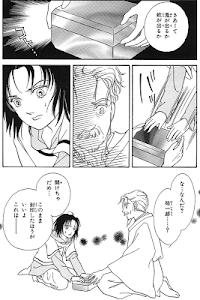 恐怖漫画山本まゆり 恐怖心霊コミック選 Vol.2 screenshot 1