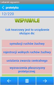 Lekarski egzamin (free) screenshot 4