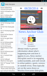 Daily Glub-glub screenshot 5