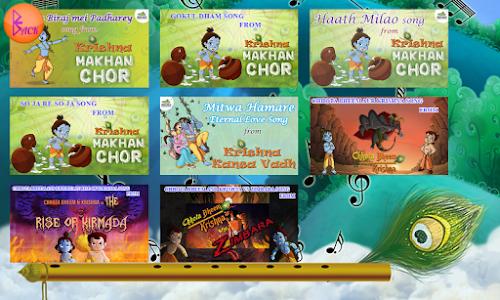 Krishna Movies screenshot 3