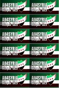 كلنا شركاء Syria news screenshot 0