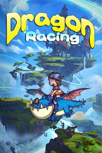 Dragon Racing screenshot 0