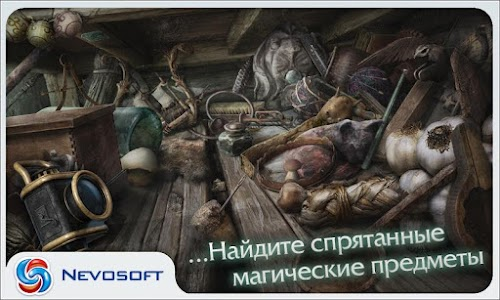 Дрожь 3: Души леса Lite screenshot 13