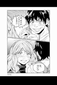 クアドリフォリオ・ドゥーエ Vol.7 (日本語のみ) screenshot 4