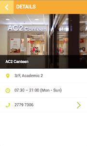 CityU Mobile screenshot 1