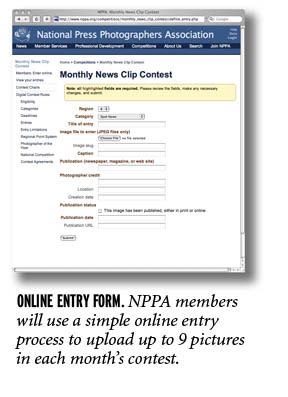 MNCC_entry_screen.jpg