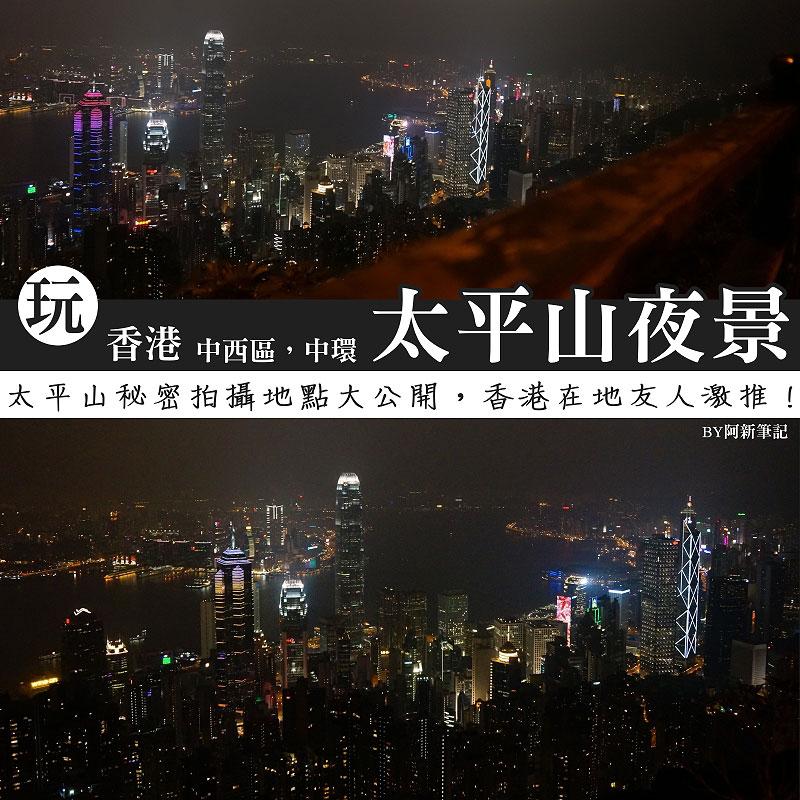 太平山夜景-5