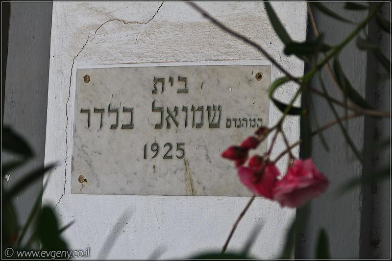 Tel Aviv, 1939
