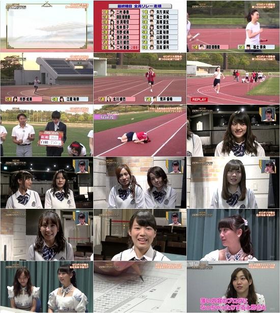 (TV-Variety)(720p) SKE48 ZERO POSITION~チームスパルタ!能力別アンダーバトル~ ep21 150822