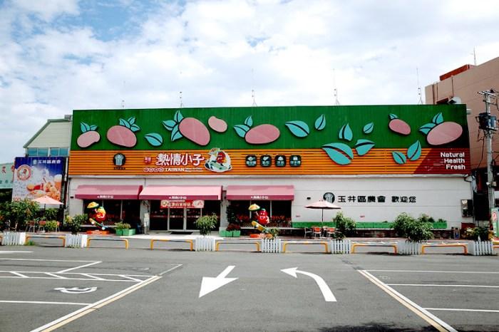 【到處吃】台南市_玉井區_熱情小子芒果冰館