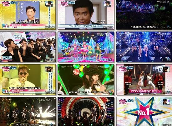 [TV-Music](1080i) ミュージックステーション 3時間スペシャル MUSIC STATION (Download)[2013.11.29]