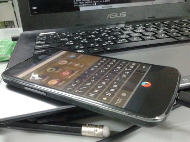 Firefox OS บน Nexus 4 กับภาษาไทย