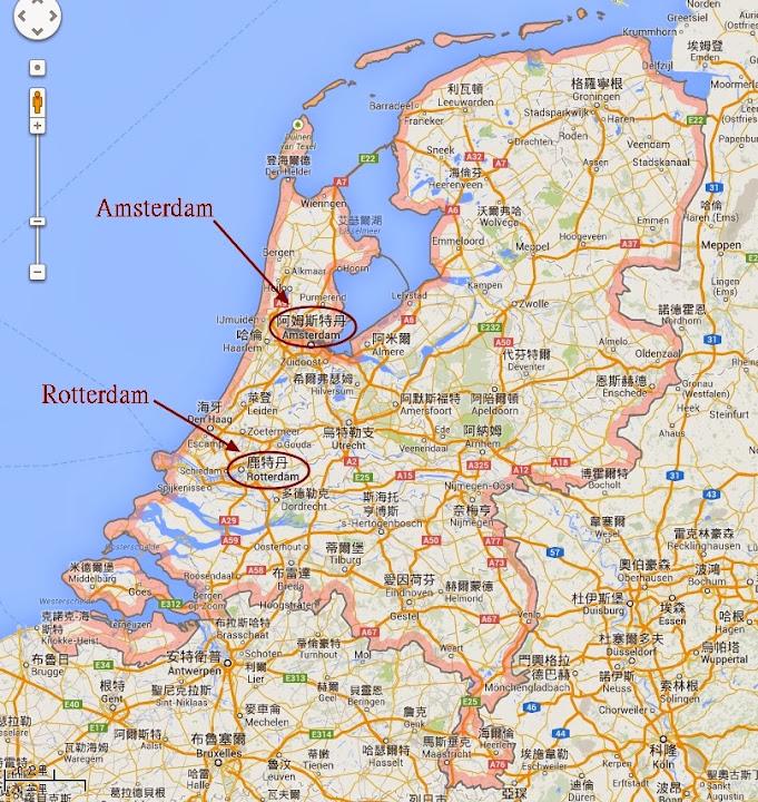 荷蘭 Nederland @ 蒼海中的朔月 :: 痞客邦
