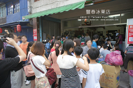 【花蓮推薦冰品】豐春冰菓店