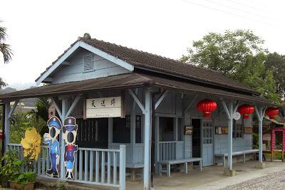 三星太平山森林鐵道懷舊之旅-天送埤老火車站