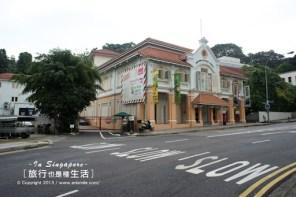 新加坡集郵博物館