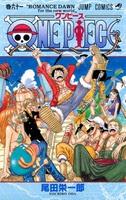 One Piece Manga Tomo 61