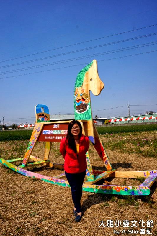 2014大雅小麥文化節|阿新先來一個搶先報導大雅小麥文化節,今年活動有提前辦唷!