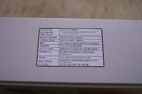 白色 Sony Xperia Z1 Compact 開箱文 (4/6)
