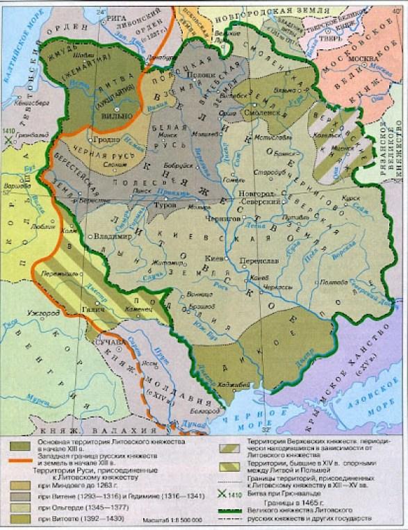 княжество Литовское Великое