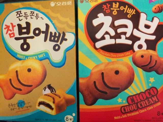 索小尼的環球天地: 韓國(手信)『韓璧食府』鯛魚燒蛋糕 2014.07.12