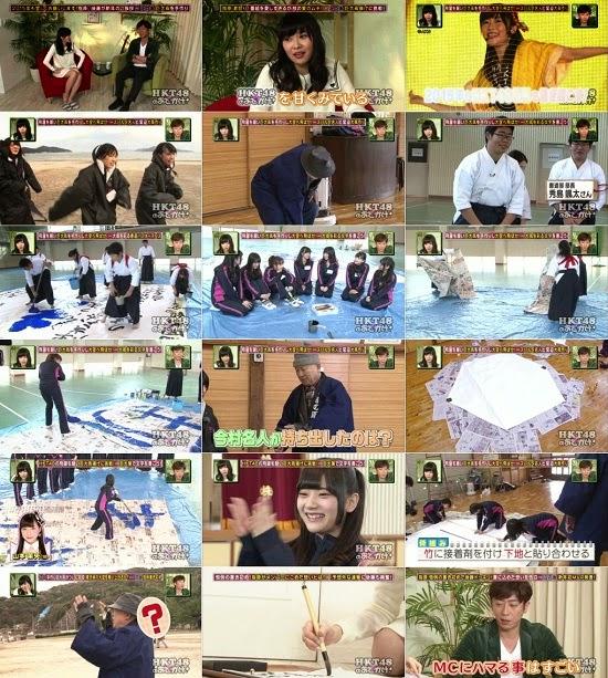 (TV-Variety)(720p) HKT48のおでかけ! ep98 150107