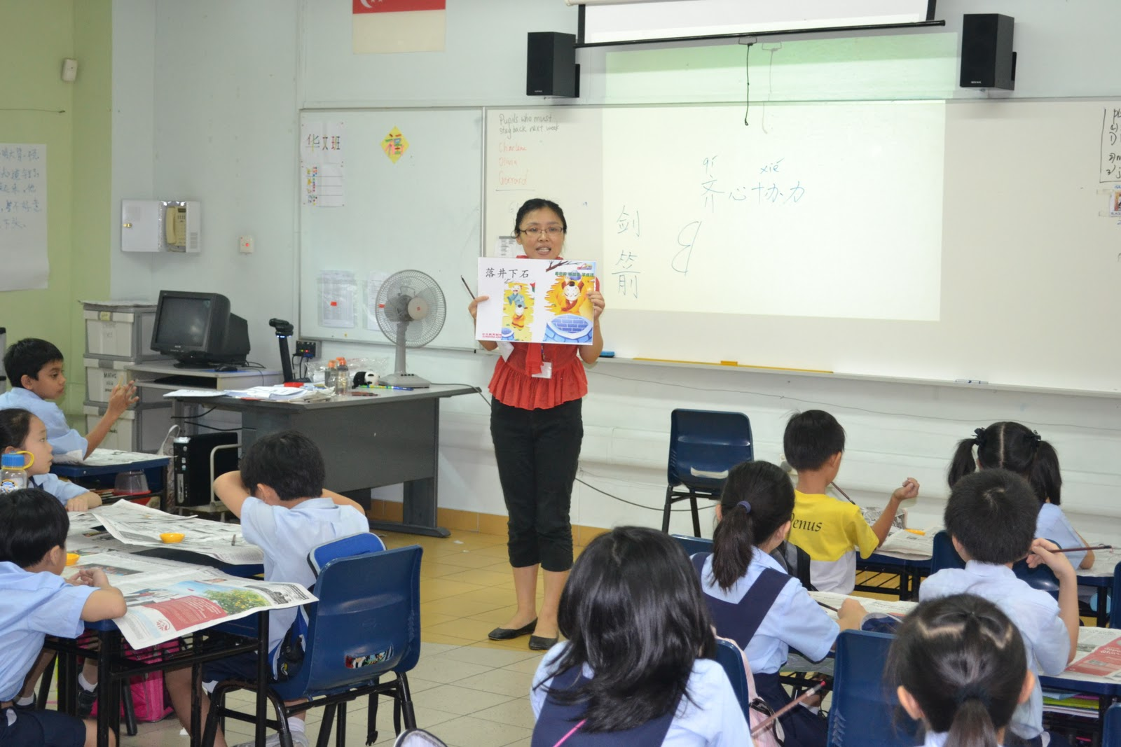 Meridian Primary School Singapore Chinese Calligraphy Lessons