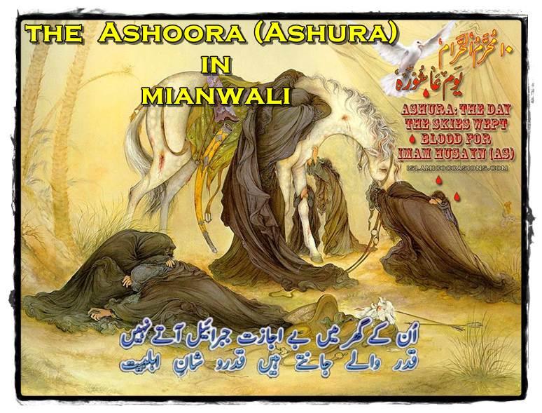ASHORA IN MIANWALI