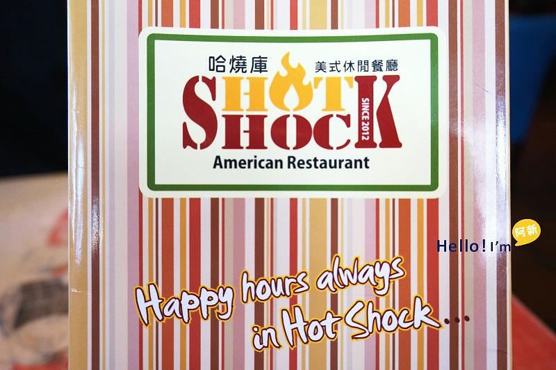 哈燒庫美式休閒餐廳 菜單Menu