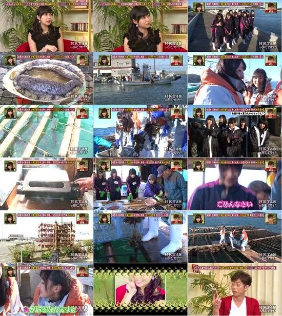(TV-Variety)(720p) HKT48のおでかけ! ep102 150204