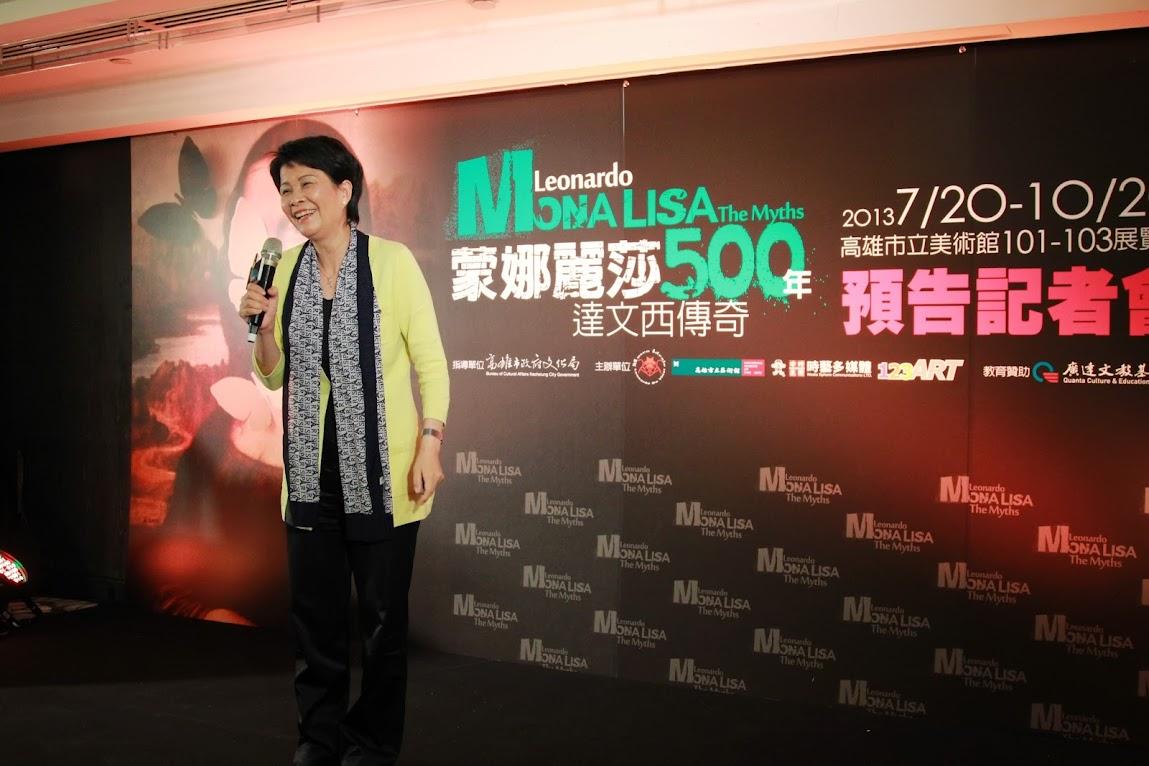 *蒙娜麗莎500年特展:誰能像她一樣五個世紀話題不斷? 4