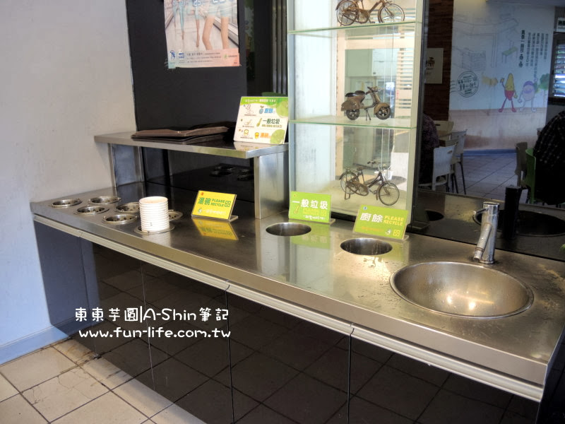 東東芋圓店內有設置回收槽