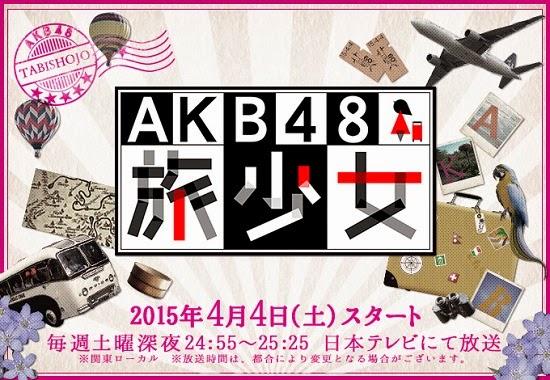 (TV-Variety)(1080i) AKB48G – AKB48旅少女 150418