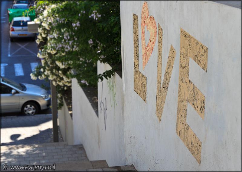 Тель Авив, площадь Бялик