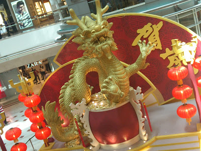 Dragon in the centre stage of KLCC