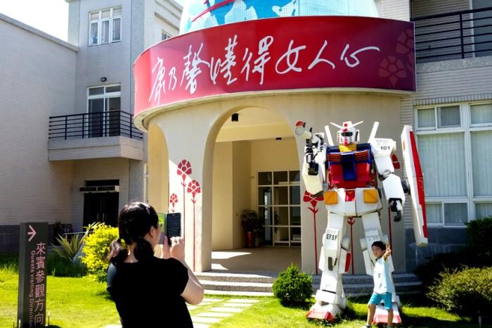 【到處玩】台南市_將軍區_康那香不織布創意王國