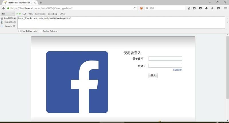 files.fb.com