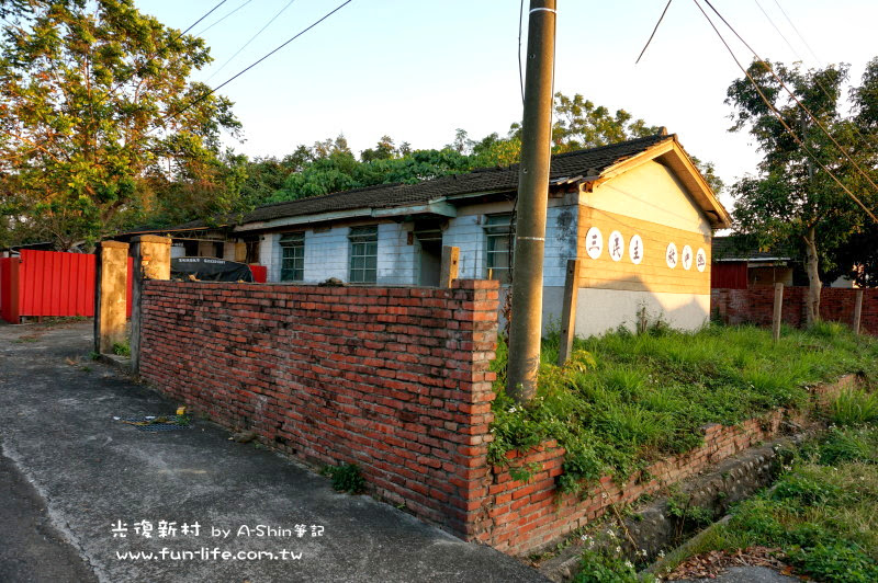 歲月催人老,光復新村的房屋也漸漸斑駁