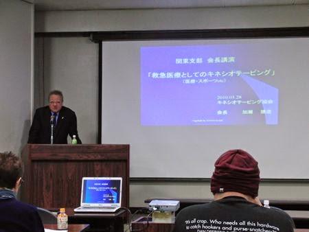 加瀬会長の講演