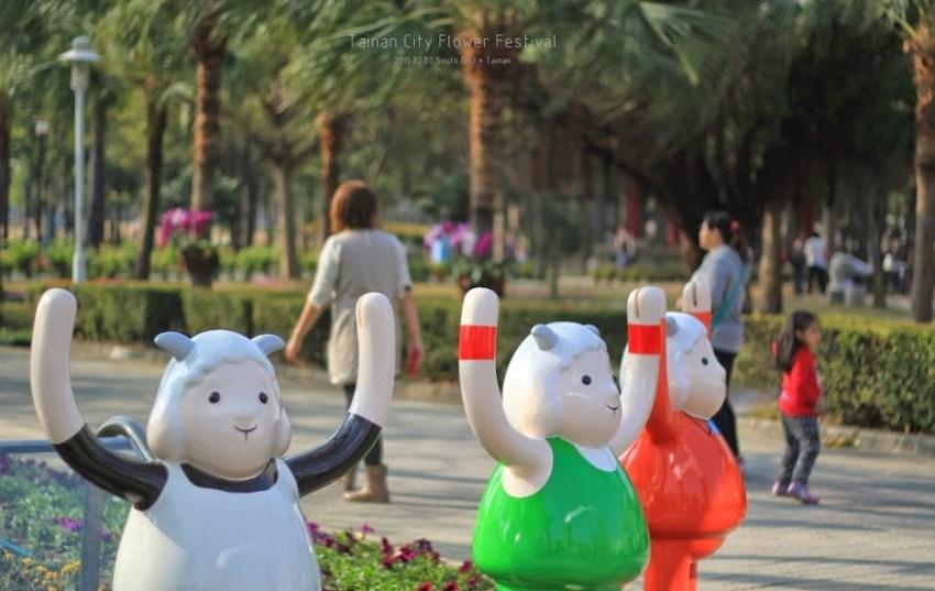 2015台南百花祭,水萍塭公園-1