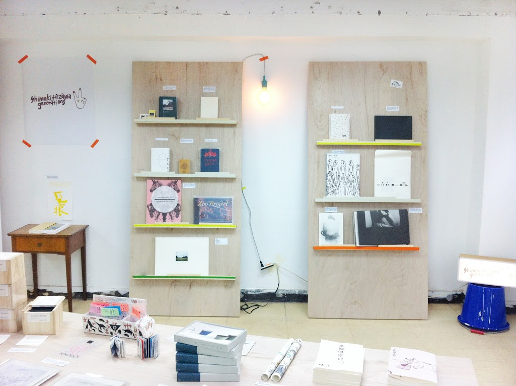 *【 Zine & Collection at TAIPEI 】: BEAMS × 下北沢世代台北聯覽! 2