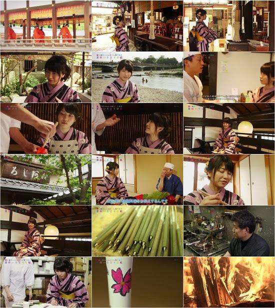 (TV-Variety)(720p) 横山由依 – がはんなり巡る 京都いろどり日記 ep26 150819